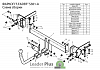 Фаркоп Leader Plus S301-A Subaru Outback (BP) 2003-2009 — рис. 3